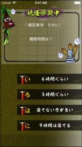 pr_source (2)