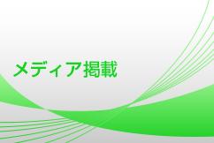 「Swiftもくもく勉強会」が岐阜新聞の記事になりました。