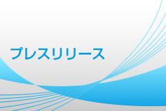 高校生を対象とした「アプリ開発サマーキャンプinソフトピアジャパン」にて講師を務めます。