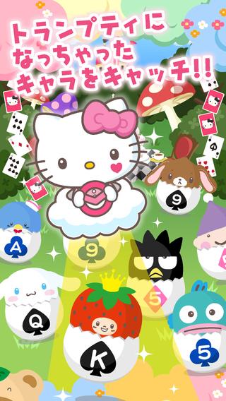 iPhoneアプリ『Hello Kitty Catcher 〜トランプティと魔法のUFO〜』 配信開始いたしました。