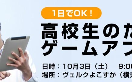 banner_yokosuka