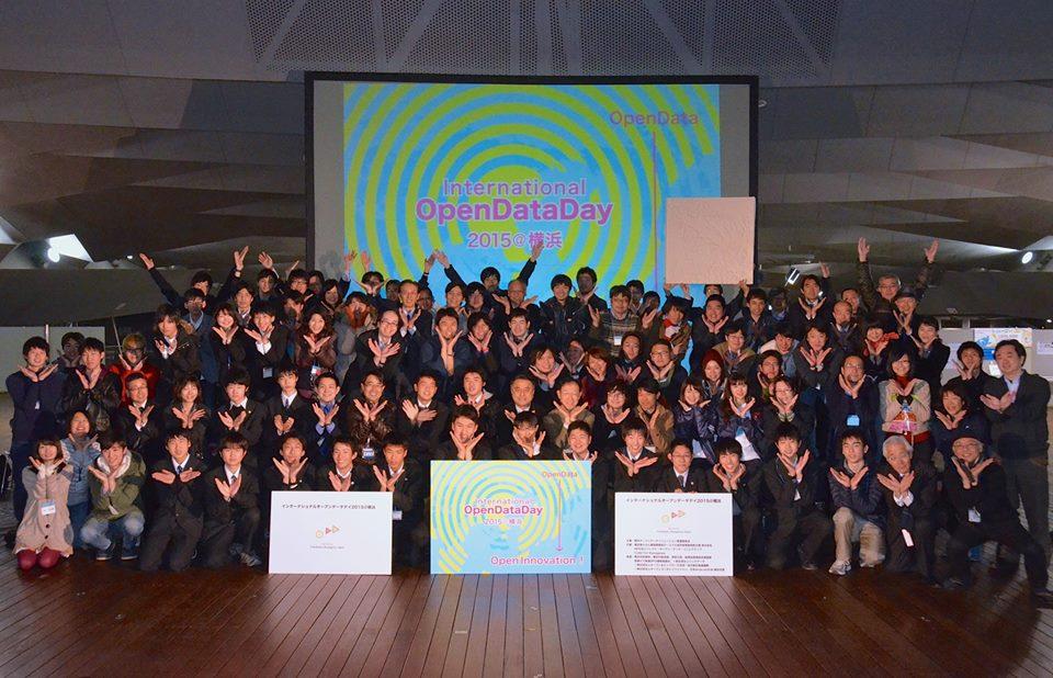 当社代表、相澤謙一郎がハッカソン「市民のシビックプライドと都市の魅力を高めるためのアプリを開発する」に登壇いたします。