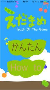 講師を担当した県立岐阜商業高校アプリ開発講座にて開発されたiPhoneアプリを公開いたしました