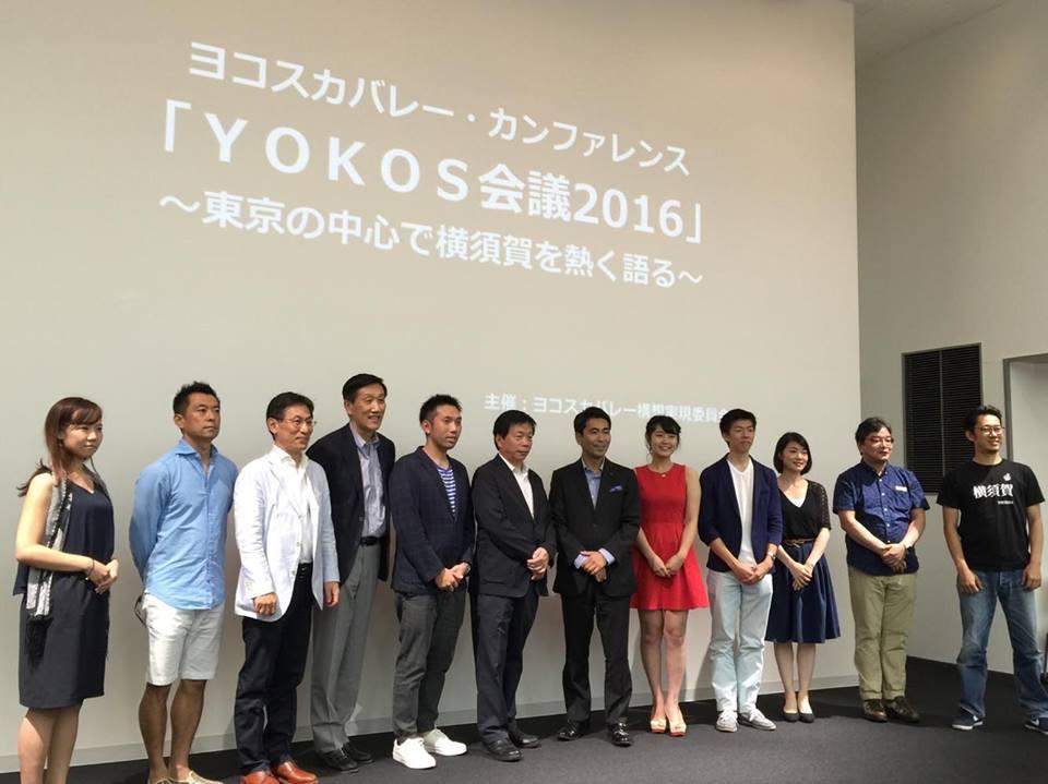 ASCII.jpにて当社が参画するヨコスカバレーの取り組みが紹介されました。