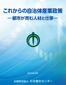 report160-211x300