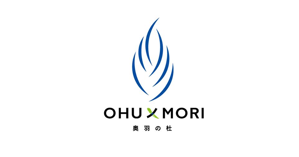 当社代表、相澤謙一郎が「- ITと近未来技術が拓く東北の未来 -  東北の挑戦者が集い、発火する場 TOHOKU IGNITION DAY3」に登壇いたします。