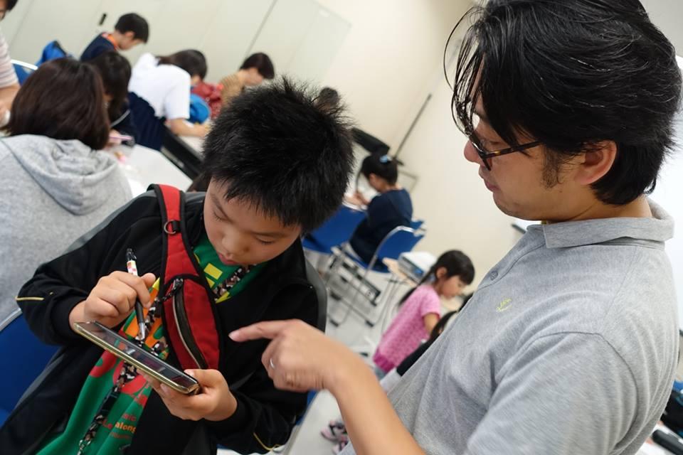 【小学生対象】9/23(土)3DSでプログラミングに挑戦!にて講師を担当いたしました。