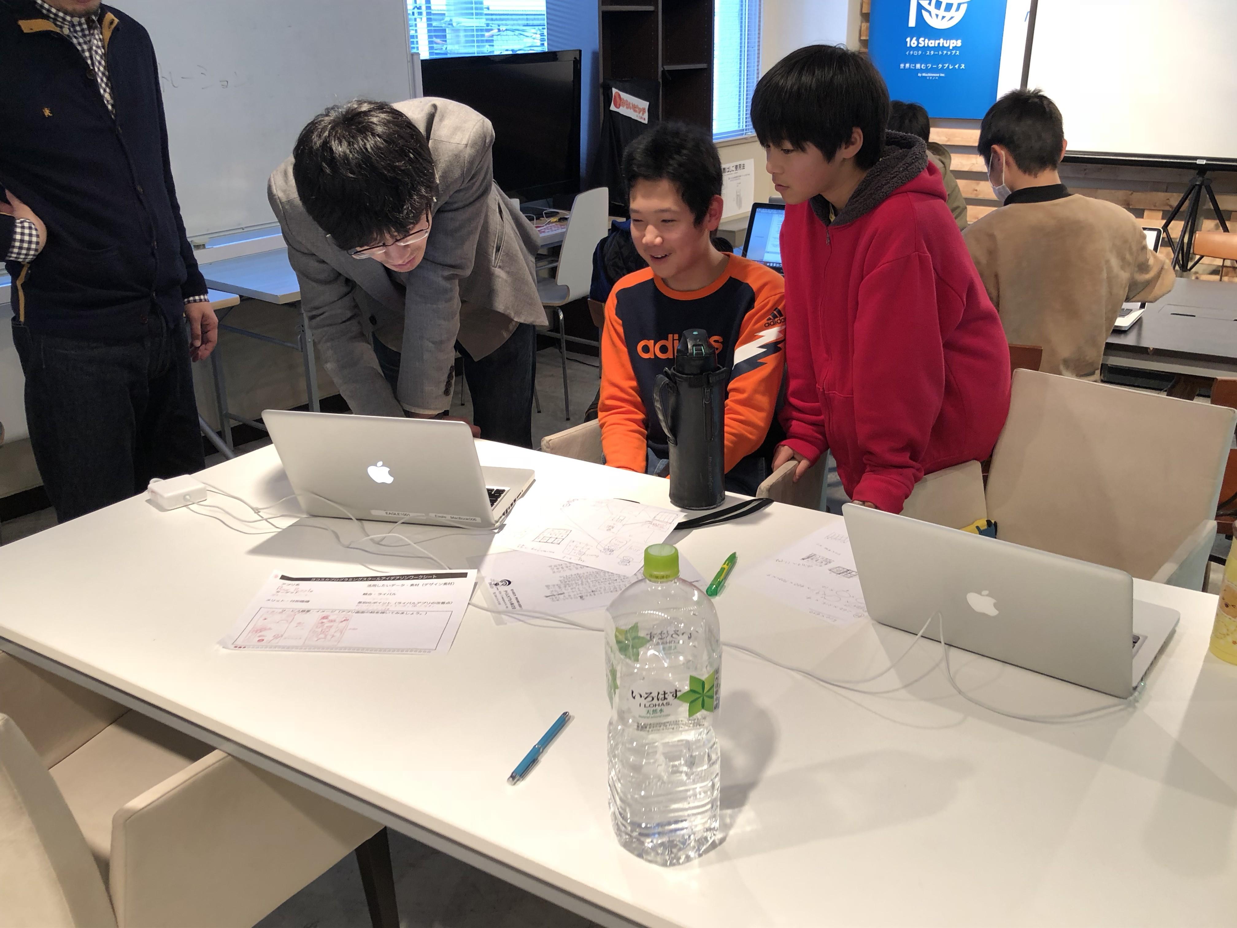 ヨコスカプログラミングスクールDAY6を開講しました!
