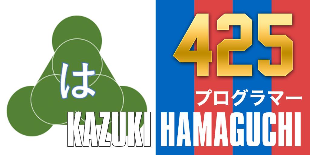 hamaguchi_pf