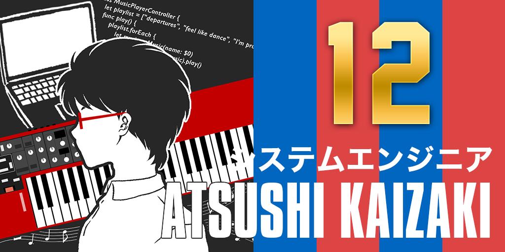 kaizaki_pf