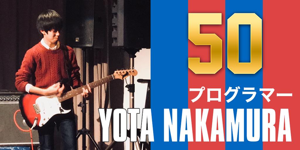 nakamuray_pf