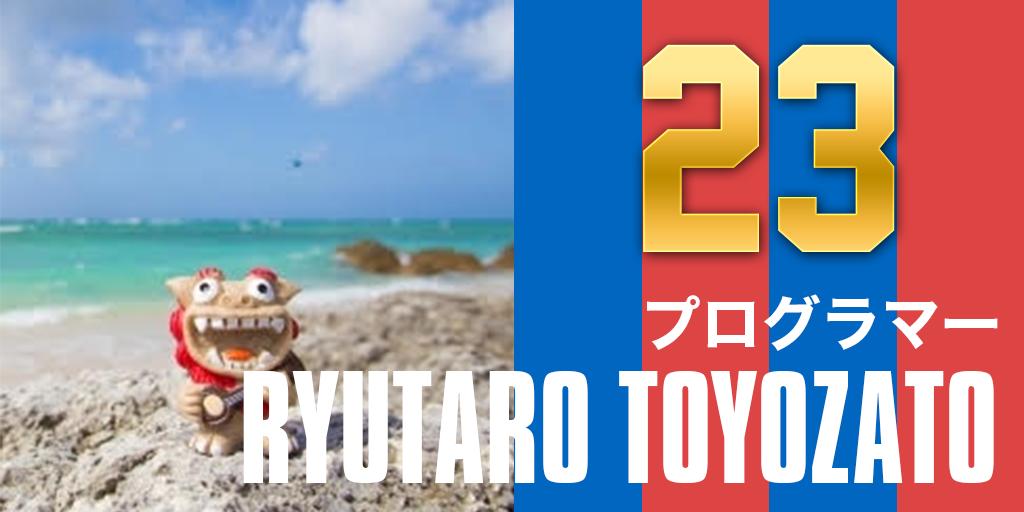 toyozato_pf