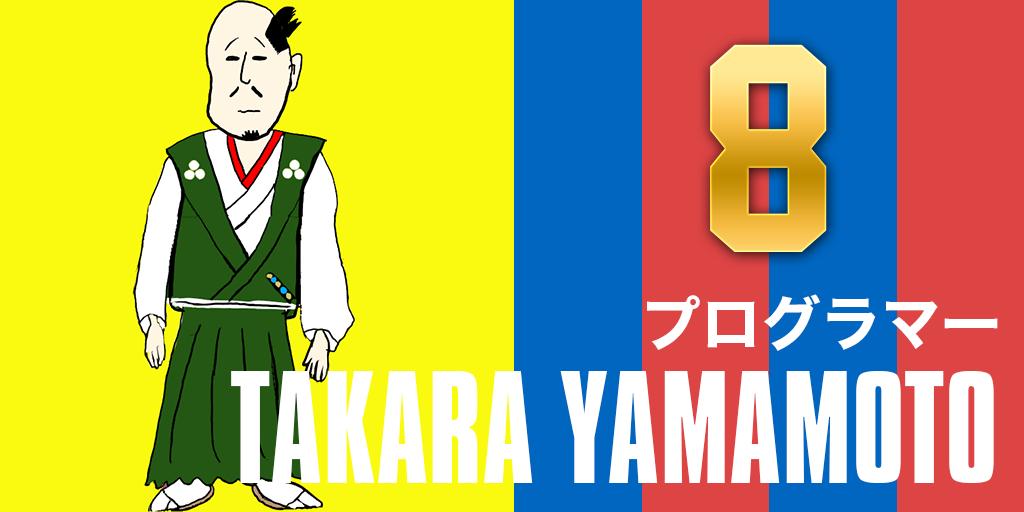 yamamotoT_pf