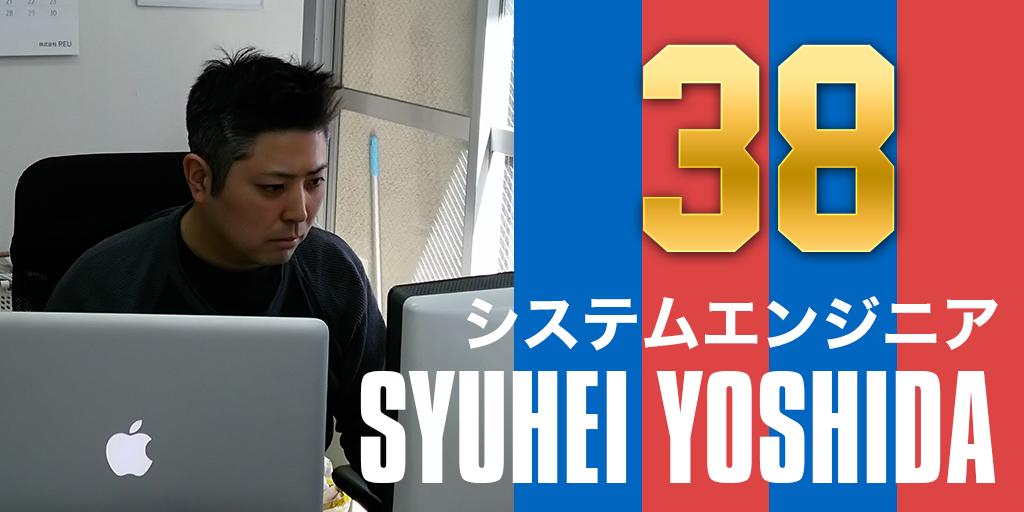 yoshidaS_pf