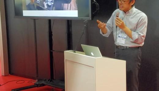 当社代表、相澤謙一郎が「スマートファクトリーJapan」にてヨコスカバレー構想実現委員会運営本部長として登壇いたしました。
