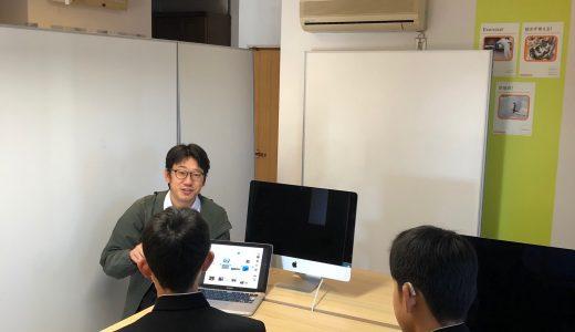 岐阜オフィスにて岐阜市立岐阜中央中学校の職場体験を行いました。