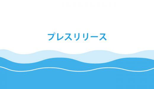「F・マリノスSHOT」を使用した横浜F・マリノスホームゲームイベント「トリコロールフォトスタジオ」開催のお知らせ