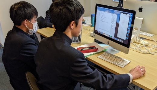 岐阜オフィスにて各務野高等学校のインターンシップを行いました。