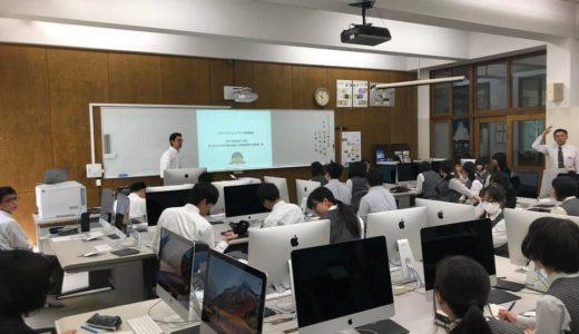 佐賀県有田町有田工業高校デザイン科さんで当社代表の相澤謙一郎が講師を担当しました!