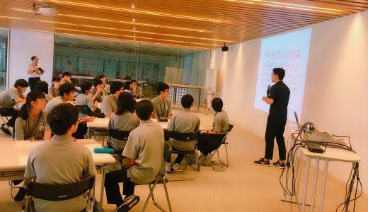 岐阜県内高校生が企画・開発したスマホアプリを世界に公開しました!