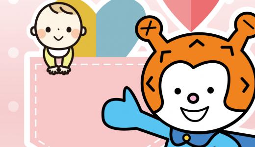 気仙沼市での子育てを応援する情報アプリ「けせんぬま子育て情報ぽけっと」の開発を担当いたしました