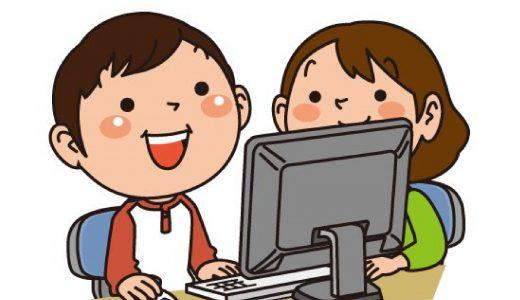 【函館プログラミングスクール】講師を担当いたします。