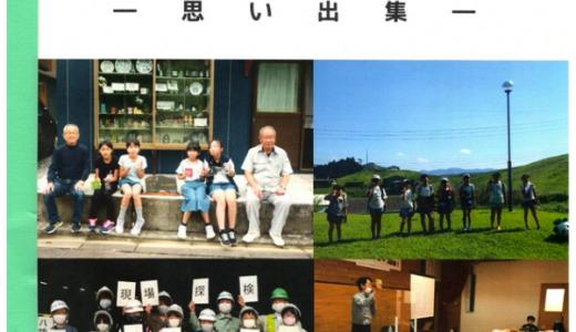 「令和2年度冒険塾ー思い出集ー」にてプログラミング体験が紹介されました。